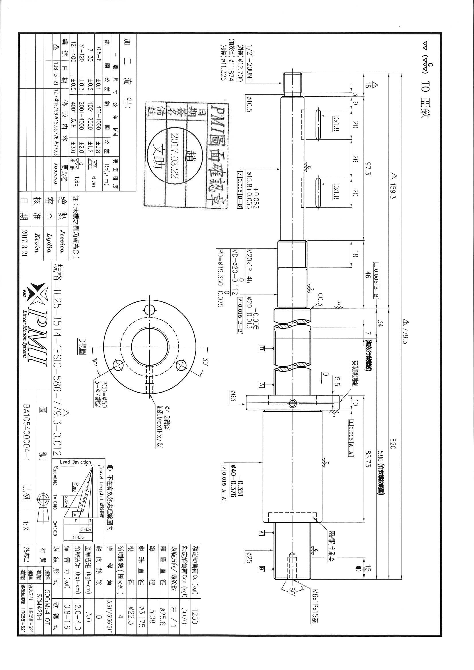 3601-0511 5//16-18 7//16-14 TRANSFER SCREW SET 25 PIECE 1//4-20 3//8-16