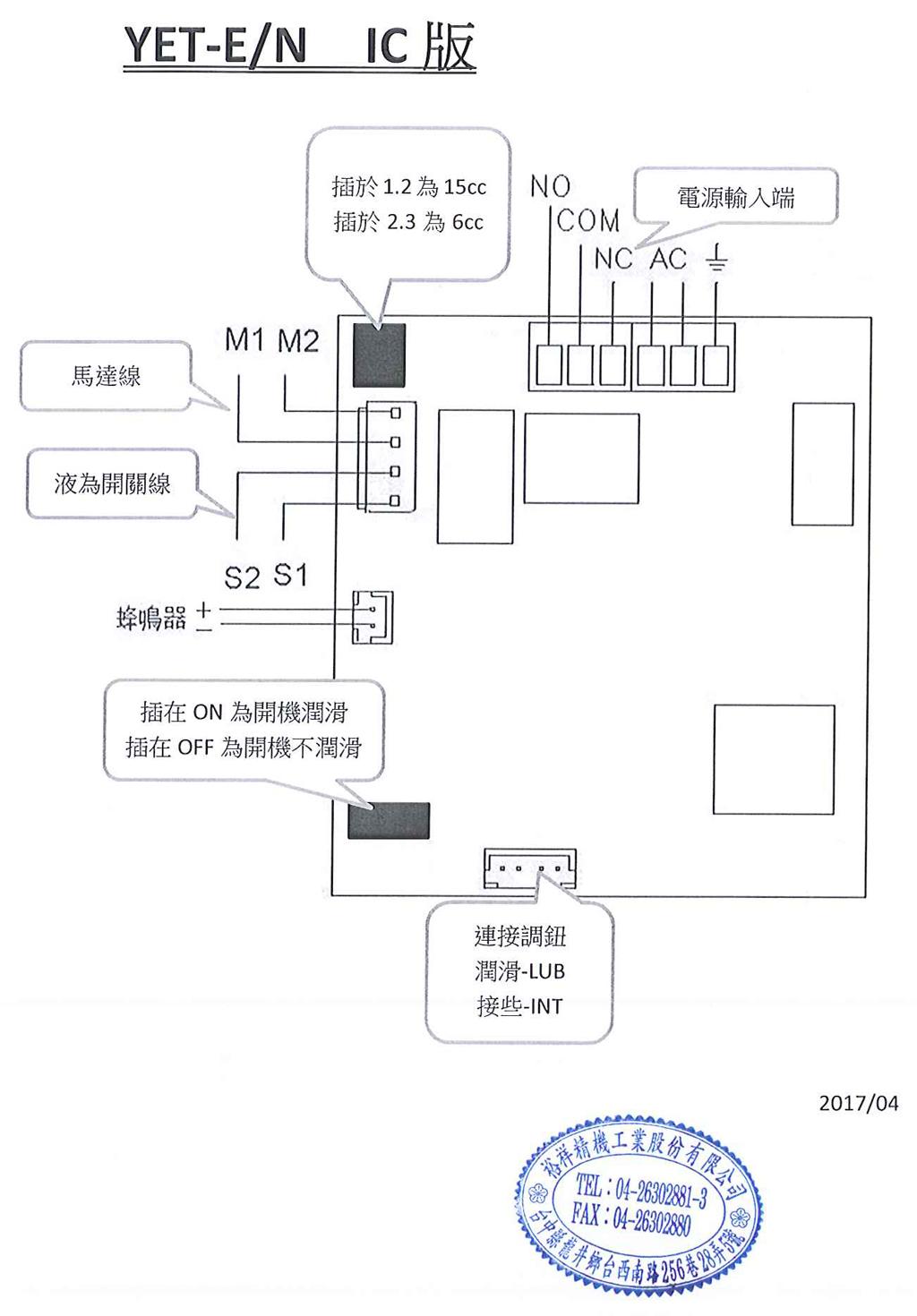 Automatic Manual Type Lubricator YESB 15 2L 220V Bijur